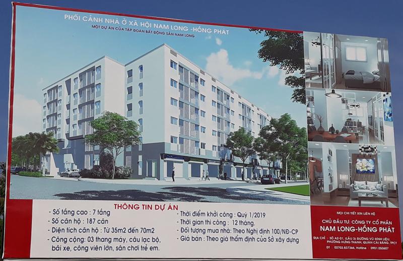 Trong năm 2019 này, có thể chỉ có 1 dự án nhà ở xã hội Nam Long - Hồng Phát triển khai xây dựng.