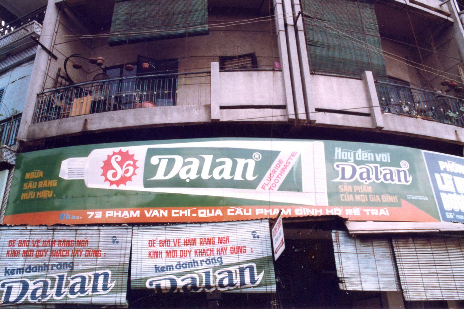 Đầu năm 1994, Dạ Lan chiếm khoảng 70% thị phần.