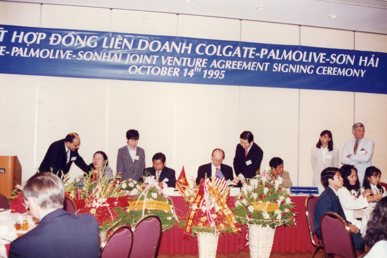 Năm 1995, ông Nhơn quyết định bán thương hiệu Dạ Lan cho Colgate Palmolive