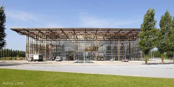 The Akademie Mont-Cenis tại Herne Sodingen (CHLB Đức)