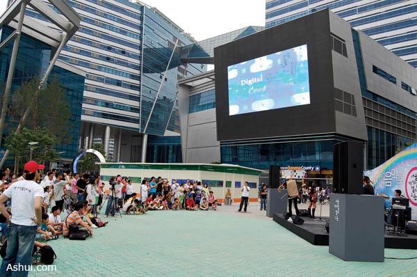 Digital Media City (Thành phố Truyền thông kỹ thuật số) - thủ đô Seoul
