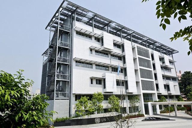 Ngôi nhà Xanh LHQ tại Việt Nam được giải thưởng công trình xanh thế giới