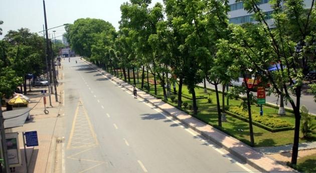 Một góc đường Hoàng Quốc Việt.