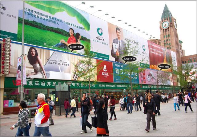 đường phố ngăn nắp, gọn gàng mặc dù dày đặc các biển quảng cáo khác nhau (Trung Quốc)
